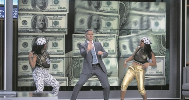 money-monster-danse