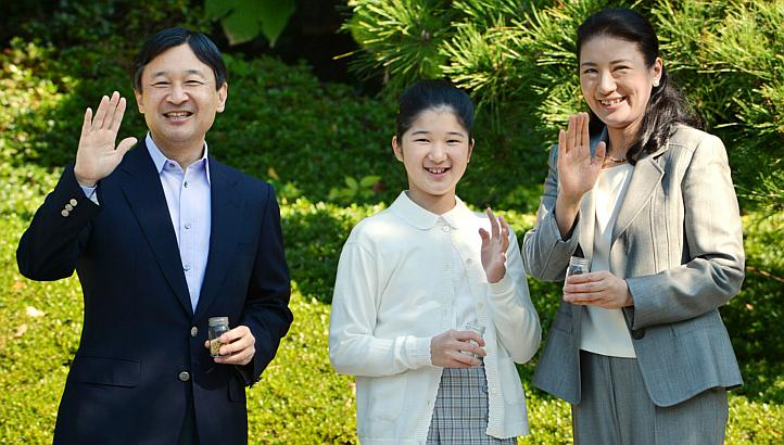 masako-famille2