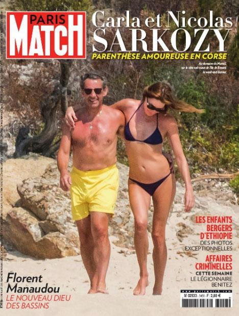 macron-sarko-carla
